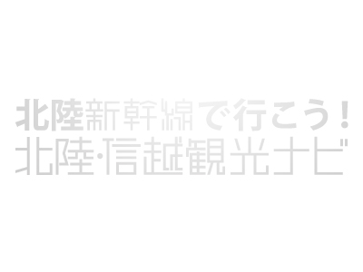 地域色たっぷり駅そば味わおう 新潟県内4駅参加
