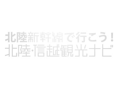 高田駅前観光案内所 通年で存続