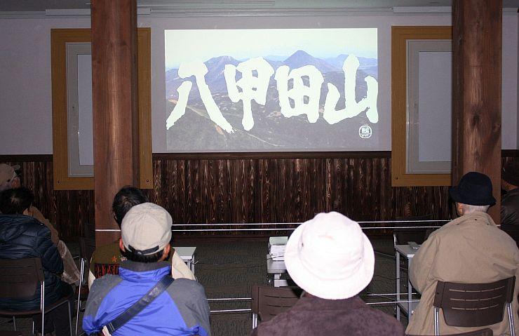 代表作「八甲田山」で高倉健さんをしのんだ上映会=2日、新発田市