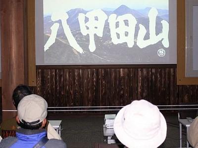 健さんの熱演、胸に熱く 「八甲田山」上映会始まる 陸自新発田駐屯地