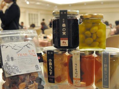ニンジン・ナス・長芋...ジュレに変身 県産有機野菜で新商品