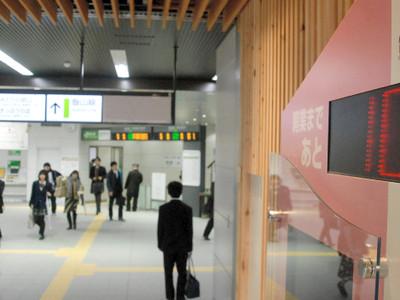 北陸新幹線延伸まで100日 飯山駅の電光掲示板