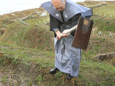 輪島市・千枚田で田の神迎え あえのこと、苗代田60年ぶり復活