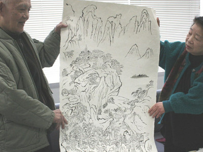 最後の「蓬莱」5千枚完成 七尾市の小野さん、正月の縁起物