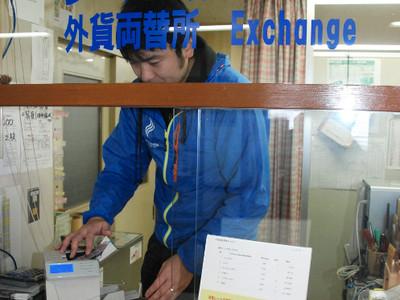 野沢温泉スキー場で外貨両替 外国人客の利便性向上へ、15日から