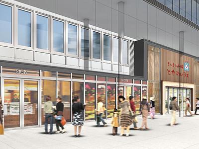 富山駅商業施設は開業日オープン 名産・味覚幅広く