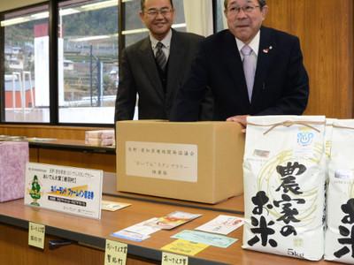 県境域のスタンプラリー抽選会 下伊那・愛知の5町村