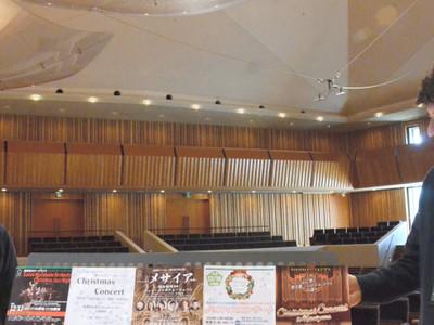 クリスマス音楽の祭典 軽井沢大賀ホールで13日から5公演