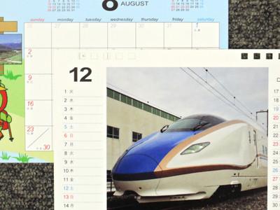 「アルクマ」カレンダー販売 JR東日本長野支社、車両もPR
