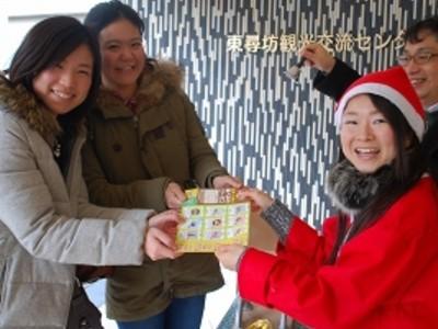 東尋坊の滞在楽しく 坂井市観光連盟が催し
