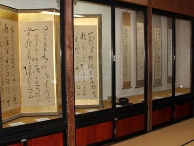 良寛と八一の書共演 所蔵品を公開 北方文化博物館