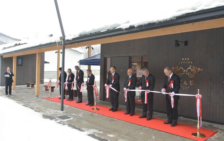 薮原宿にぎわい広場笑ん館の完成を祝った式典