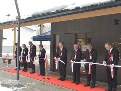 木祖村旧庁舎跡 「笑ん館」が完成