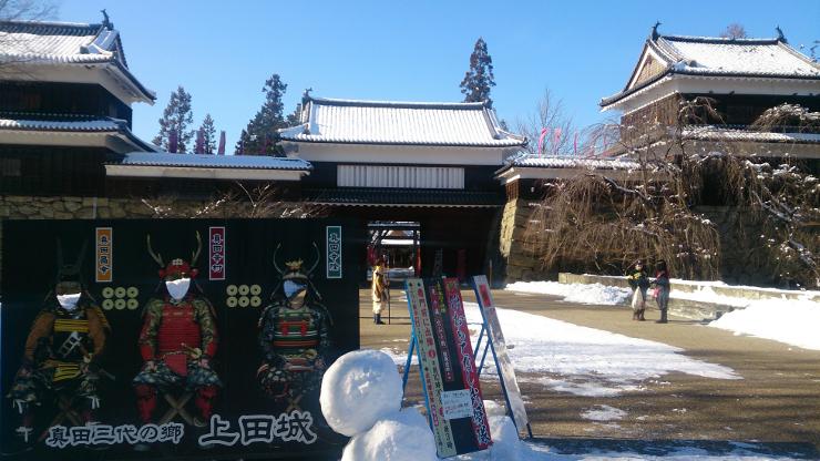全国から観光客が訪れる上田城跡公園。調査でも上位に入った=19日、上田市二の丸