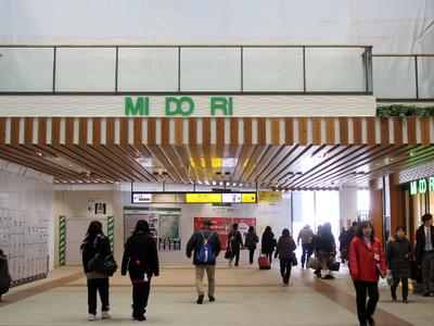 JR長野駅の新駅ビル MIDORI全面開業、来年3月7日
