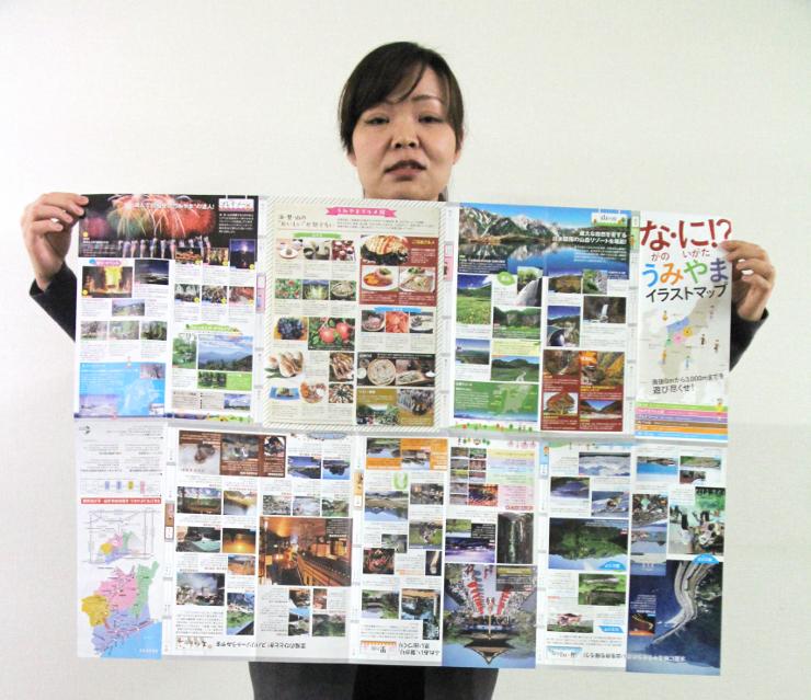 県北部や新潟県上越地方の観光名所を紹介した広域観光マップ
