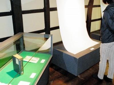 嶋連太郎の功績紹介する展覧会 越前和紙を広めた実業家