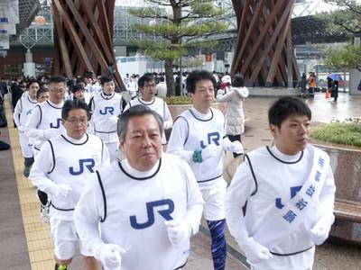 新幹線時代へ、安全誓い力走 JR西日本金沢支社が駅伝