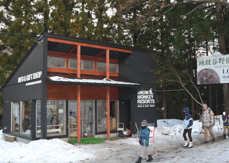 地獄谷野猿公苑への遊歩道入り口にオープンした観光情報を提供する新店舗
