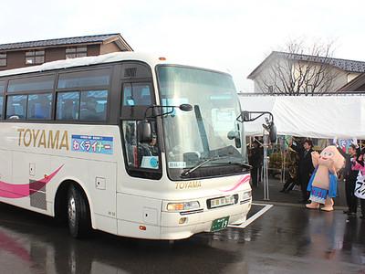 和倉温泉へ「わくライナー」運行 新高岡駅利用アップに期待