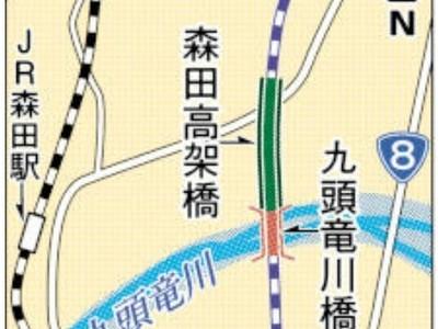 北陸新幹線福井で初の高架橋工事 森田高架橋14年度内発注