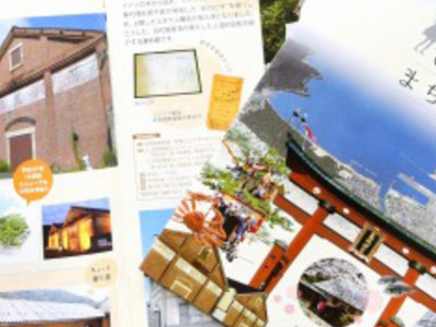 敦賀市の総合観光パンフレット テーマ別にみどころ満載