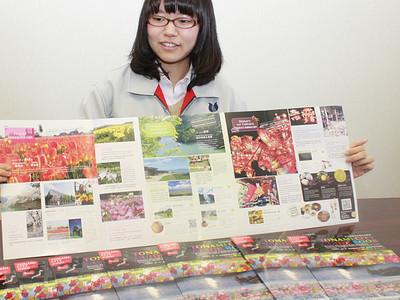 台湾観光客向けにパンフ 砺波市が中国語・英語で解説
