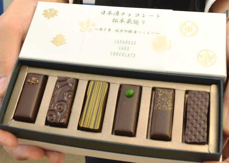 6蔵元の日本酒が入ったチョコレート