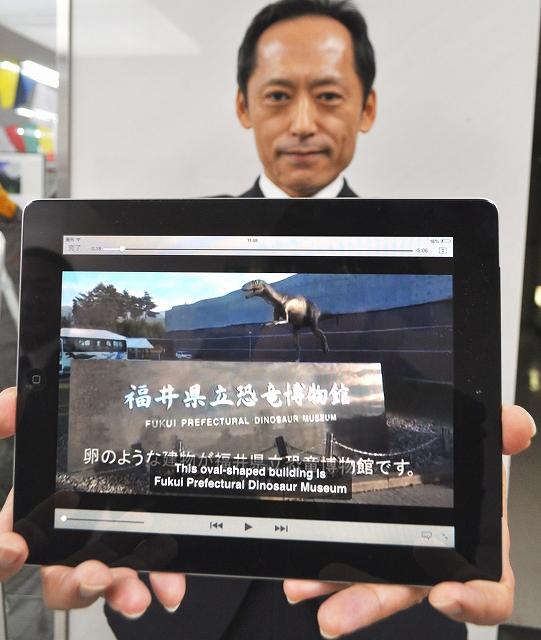 日本システムバンクが開設したバイリンガル動画配信ポータルサイト=福井市内