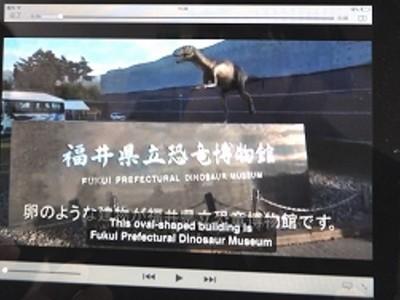 福井県内の観光情報、日本語と英語で配信 バイリンガルサイト開設