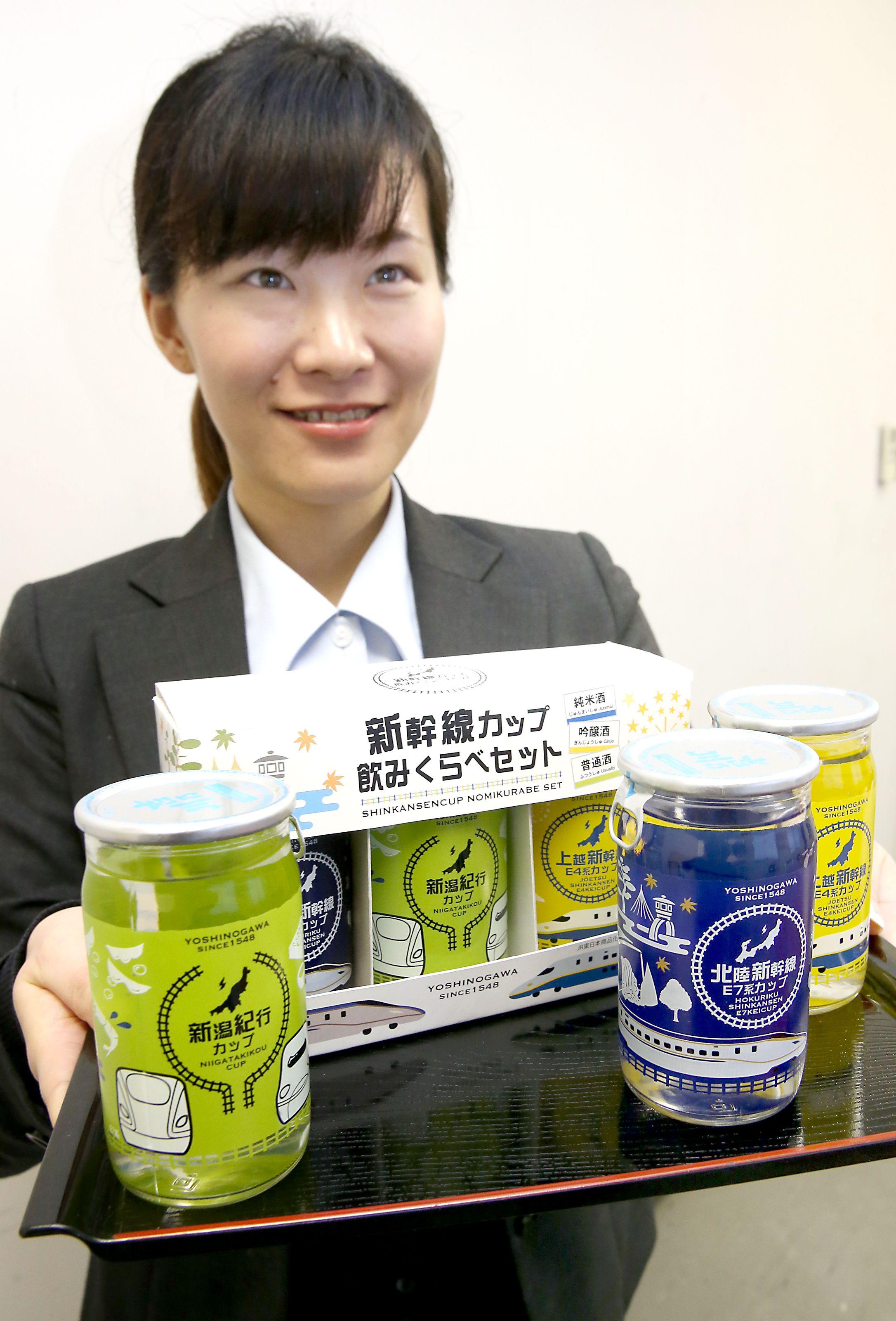 北陸新幹線延伸を盛り上げようと長岡市の吉乃川が販売する日本酒の新幹線カップ