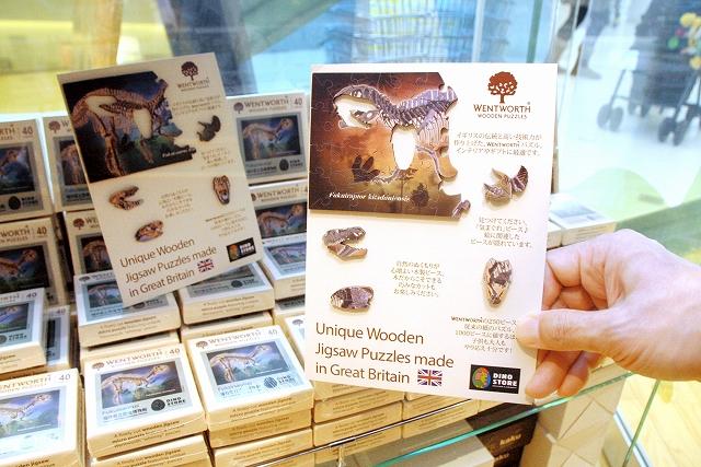 フクイラプトルなどがデザインされたジグソーパズル=福井県勝山市の県立恐竜博物館