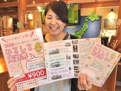 阿智の歴史や文化伝える3館巡る 割安の周遊券を発売