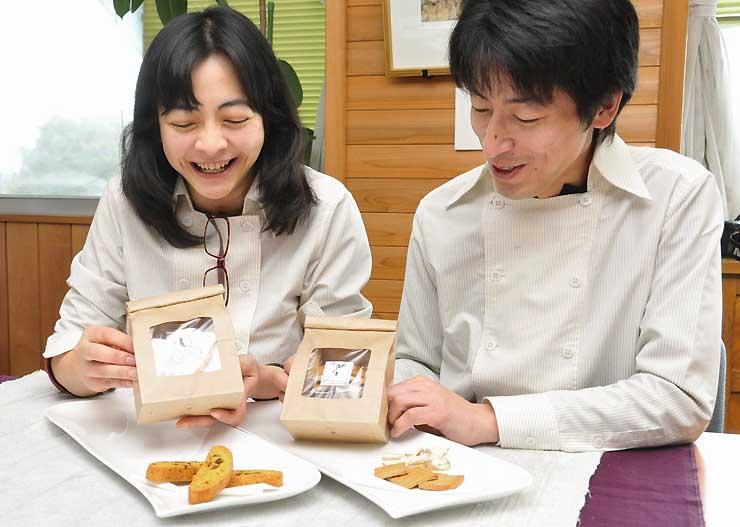 完成した焼き菓子ビスコッティを披露した朝生さん(左)と高橋さん