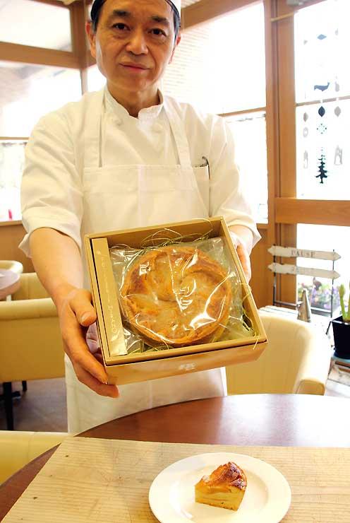 飯山市のパティスリー・ヒラノが3月に発売するリンゴのタルト