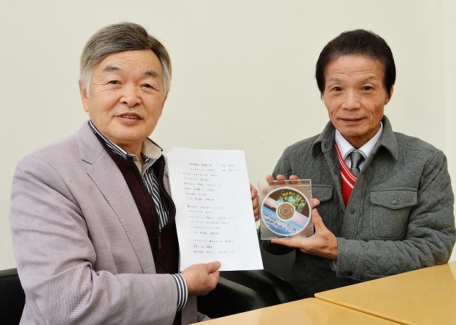 「福井勝山 恐竜の里」の歌を作詞した片桐さん(左)と作曲の米藤さん=福井新聞社