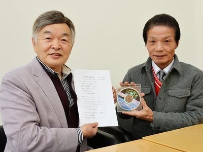「恐竜王国」歌で後押し 福井市の男性2人が作詞、作曲