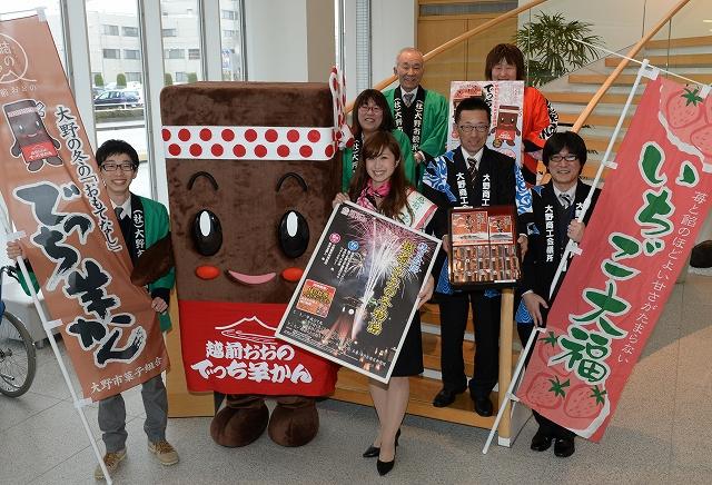 「大野の冬を楽しんで」とイベントへの来場を呼び掛けたPR隊=30日、福井新聞社