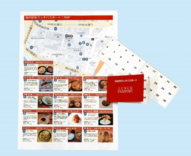 参加店のメニューを紹介したマップと「ランチパスポート」