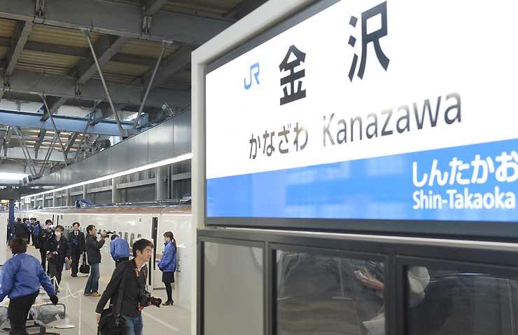 報道関係者を乗せた新型車両E7系が長野から1時間余で到着した金沢駅=5日午後0時17分、金沢市