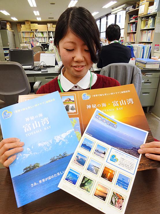 追加販売される切手と2種類のオリジナル台紙