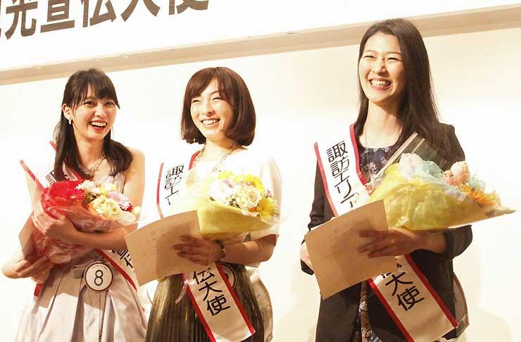 諏訪エリア観光宣伝大使に選ばれた(左から)倉橋さん、佐々木さん、小野さん