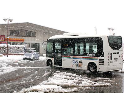 新幹線客は施設・バス無料 南砺市が呼び込み策、JR城端線乗り継ぎでお得