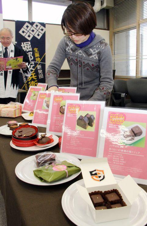 堀部安兵衛の義の心にちなんで発売しているバレンタイン商品=新発田市