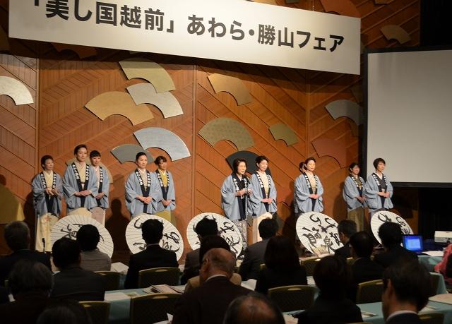 観光PRイベントで、来県を呼び掛ける芦原温泉旅館協同組合女将の会のメンバー=9日、東京・千代田区のホテルニューオータニ