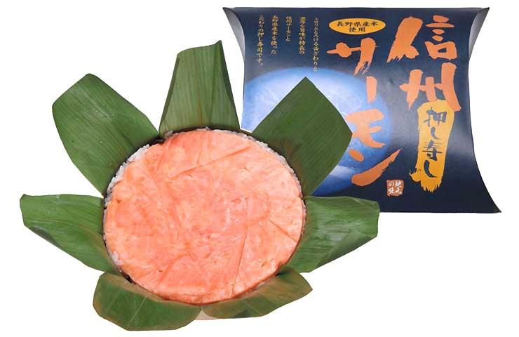 信州サーモンや県産米を使用した押し寿司