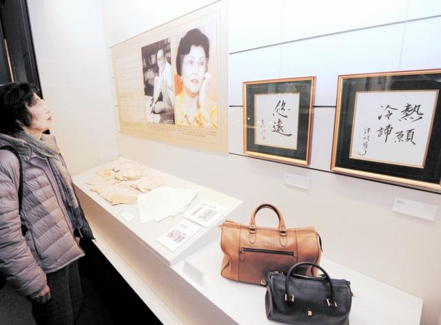 津村さんと故吉村さんの資料約150点を展示している特別展=福井市の県ふるさと文学館