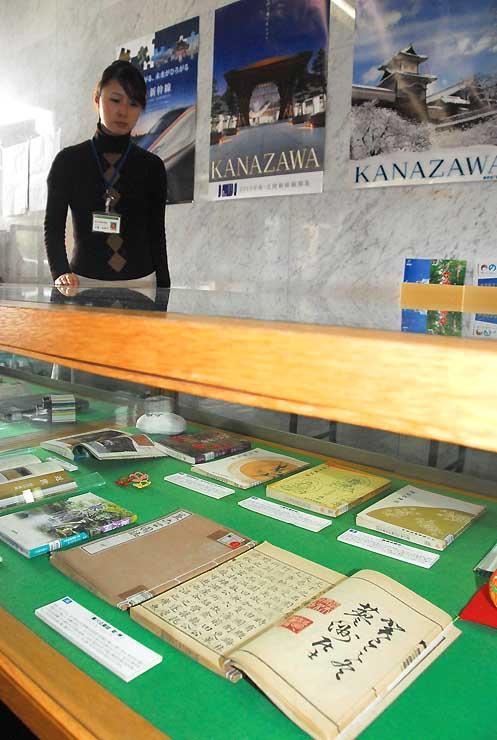 県立長野図書館に展示している石川県立図書館の図書