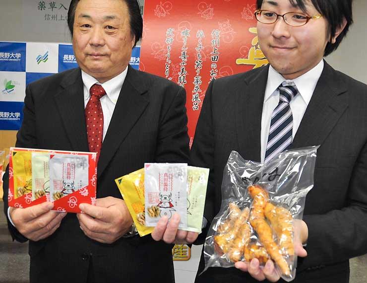 収穫したジオウと商品の入浴剤を持つ木村さん(左)と滝沢さん
