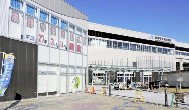 富山県東部の交通結節点として位置付けられる北陸新幹線の新駅「黒部宇奈月温泉駅」。駅周辺は田園風景が広がり、街として整備されていない=同県黒部市